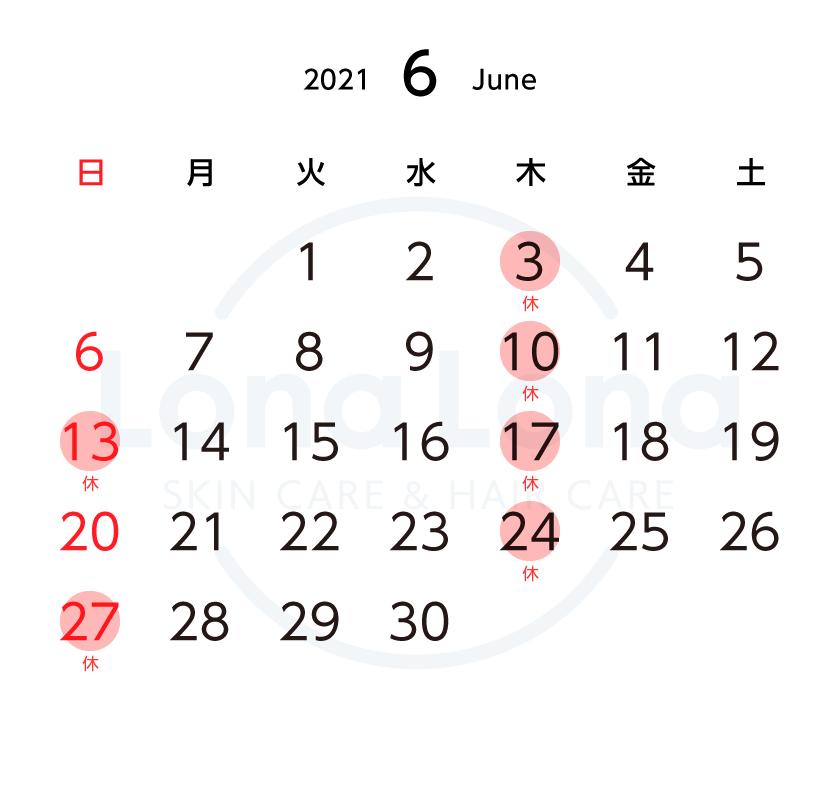 クリニック6月カレンダー