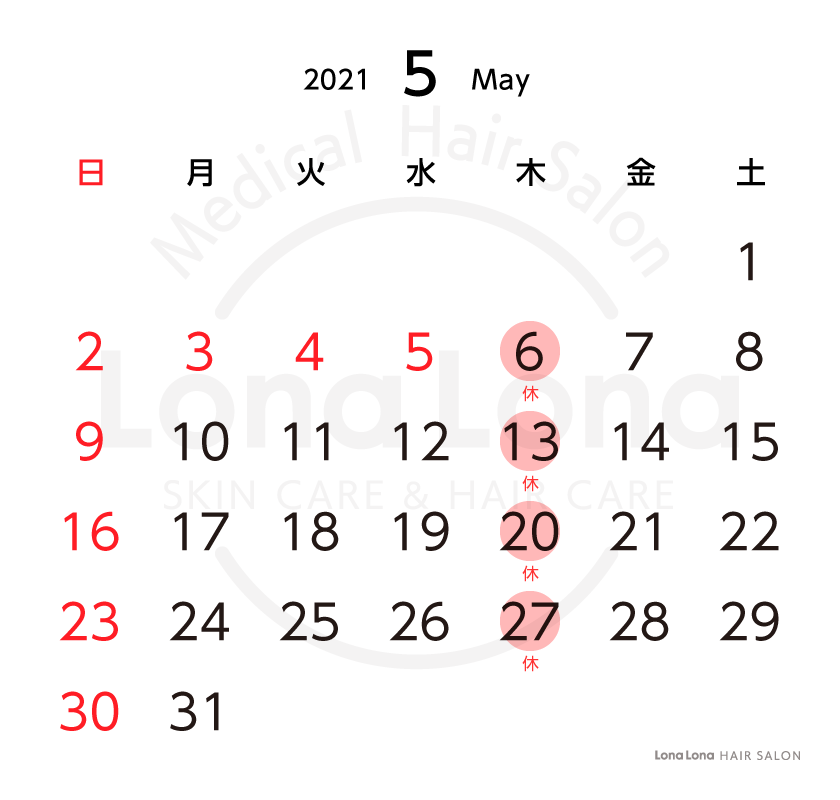 ヘアサロン5月カレンダー