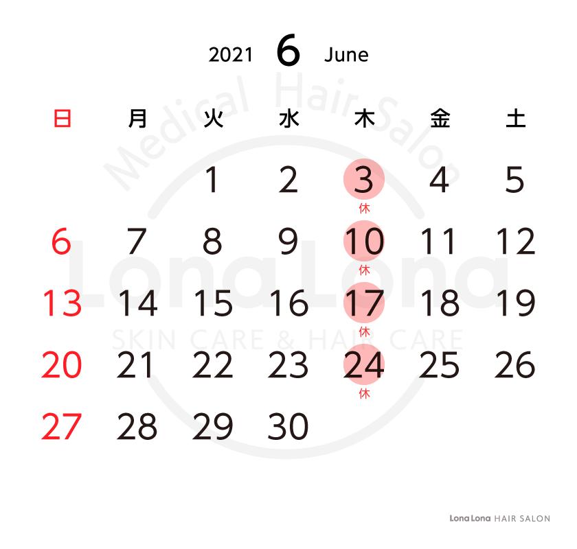 ヘアサロン6月カレンダー